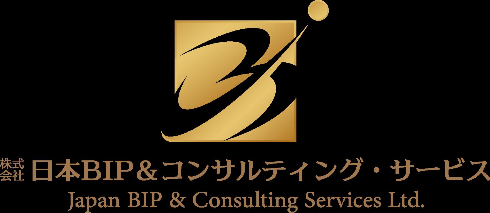 株式会社日本BIP&コンサルティング・サービス
